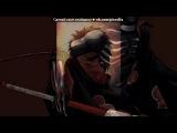 «Акацке и все прочие) » под музыку Наруто - 2 сезон 6 опенинг - боль. Picrolla